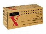 Xerox 影印機碳粉 *Xerox-V400 ,V500 ,5343 ,5340 .53