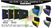 DATA BANK LA4/12 12格A4草蓆紋風琴袋