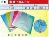 F4 膠公文袋 / 透明
