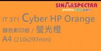 Sinar Spectra A4 75g 顏色影印紙 / 螢光橙 / 371