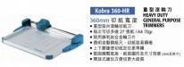KOBRA 360-HR 滾輪式切紙器(A4)