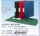 GLOBE A4/CD512 2D-Ring 活頁夾 (32mm)